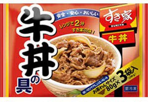 すき家牛丼の具冷凍