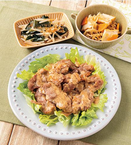 ヨシケイのプチママレシピ